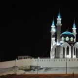 Kazan, orasul tatarilor